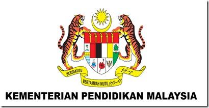 senarai-ipta-di-malaysia