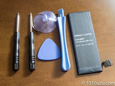 ロワジャパンのiPhone 5sバッテリー交換セットの内容物