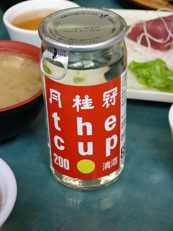 TAIWAN.Taipei, un weekend - P1020104.JPG