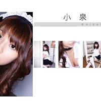 [BOMB.tv] 2010.04 Maya Koizumi 小泉麻耶 km.jpg