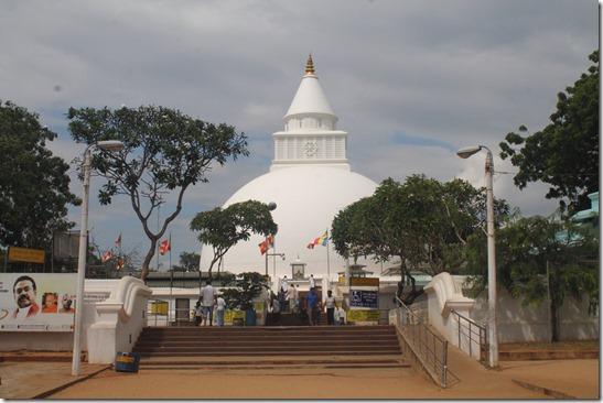 Катарагама