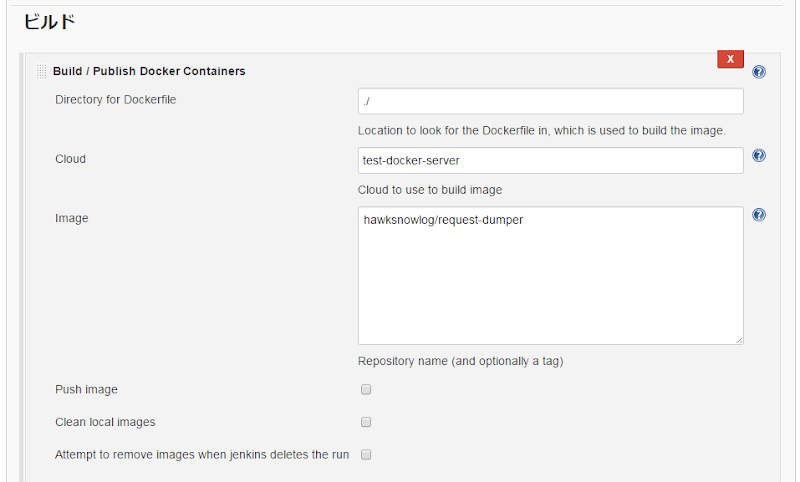 docker-plugin-build-dockerfile2.png