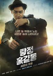 Detective Hong Gil-Dong- Disappeared Village Thám tử tài nănh