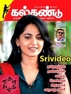 Pdf in tamil magazines