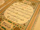 Irob Quran Surat Al Mudatsir Ayat 1-7