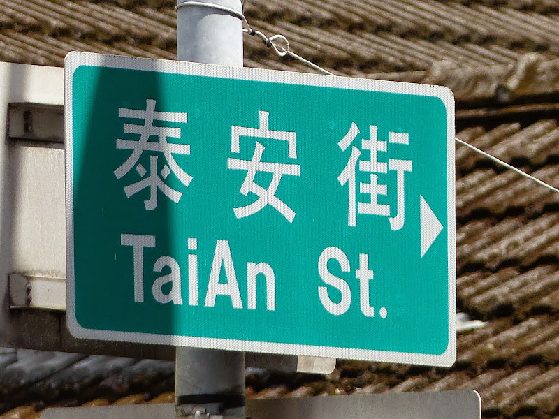 Taipei. Librairie Eslite, et deux maisons japonaises restaurées (dédiées à la poésie) - P1240951.JPG