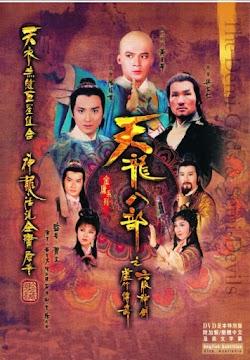 Thiên Long Bát Bộ (1982)