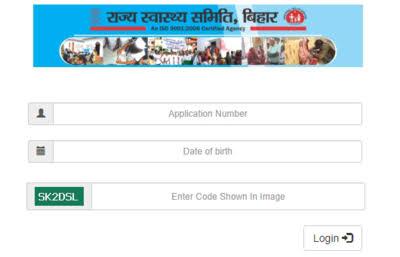 State Health Society Bihar CHO Admit Card 2019 – 1200 Community Health Officer (CHO) Admit Card Download