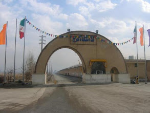 Photo: This is the prison where pastor Behnam Irani is being held.