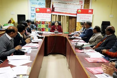 नबागत कलेक्टर अनुग्रह पी ने जिला स्तरीय सलाहकार एवं समन्वय समिति की बैठक ली एवं निर्देश दिए