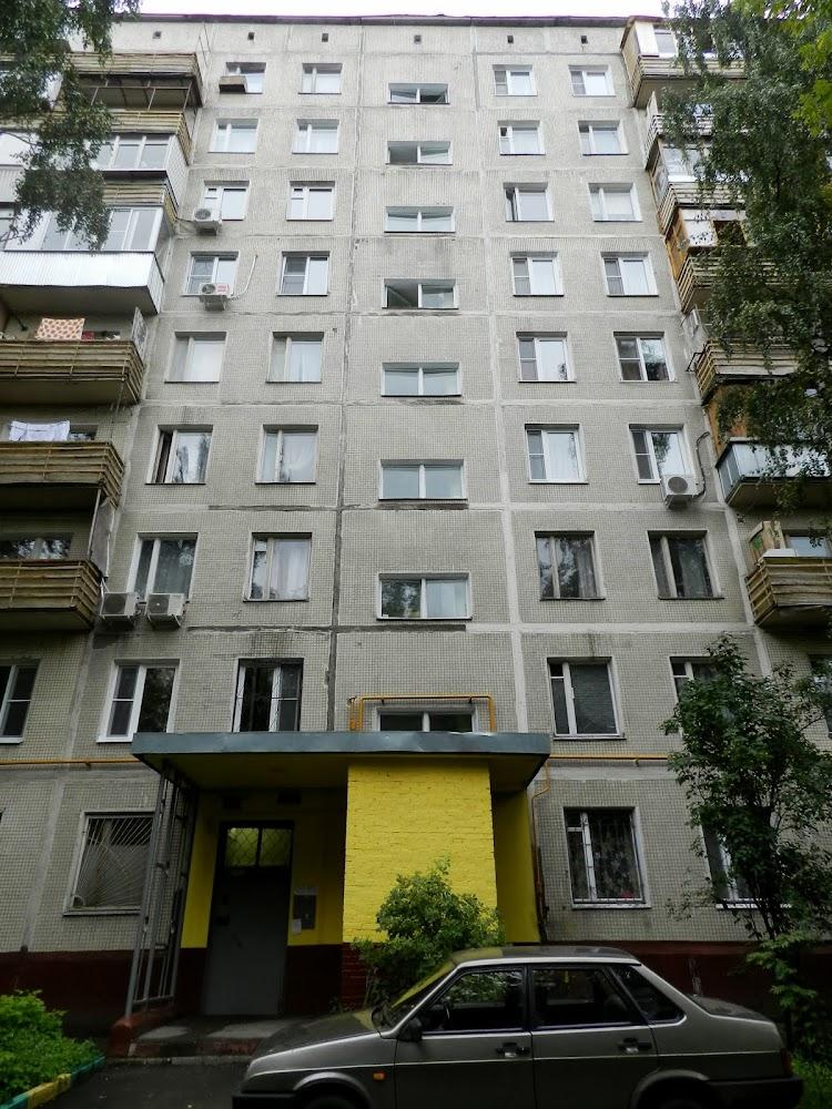 my Communist Bloc apartment building!