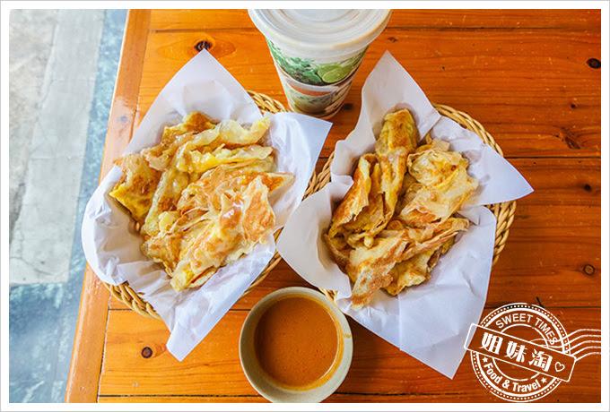 貓城南洋風食
