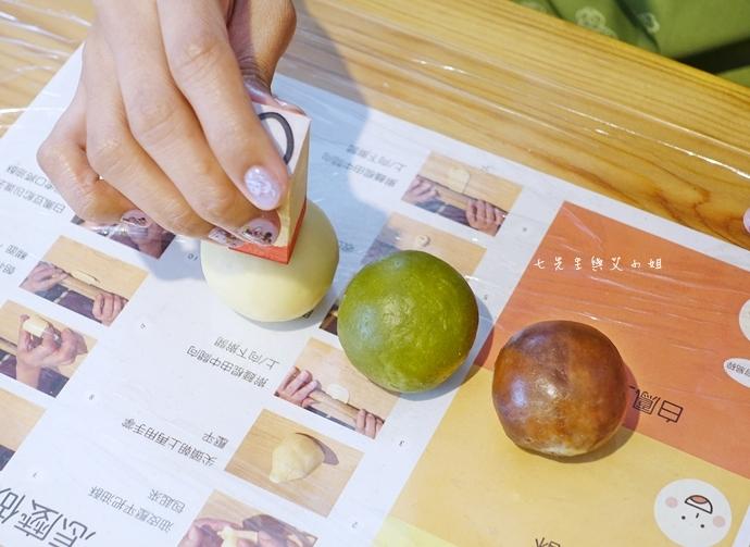 30 李亭香 平西餅 手做課程體驗 餅藝學院