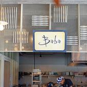 phuket restaurant baba pool club sri panwa phuket 005.JPG
