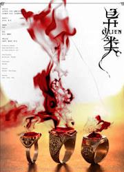 Alien China Movie