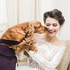 Wedding photographer Pavlinka Klak (Palinkaklak). Photo of 20.11.2017