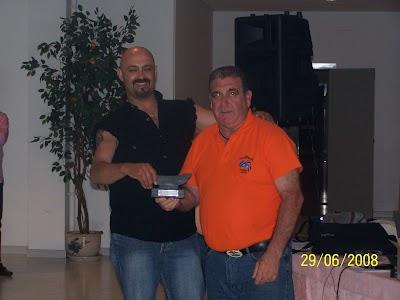GWCG 2008 (218).jpg