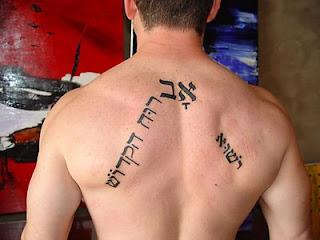 Trinity Tattoo Design