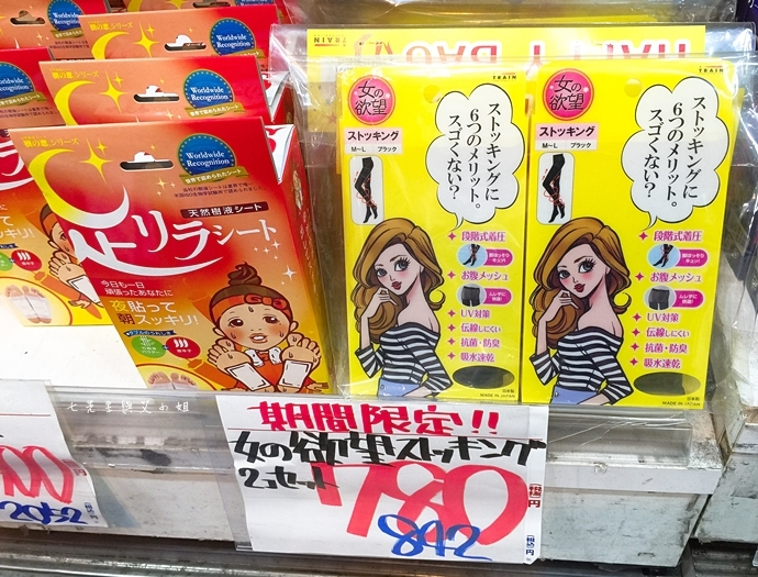 18 日本旅遊實用 APP 日本吃買玩