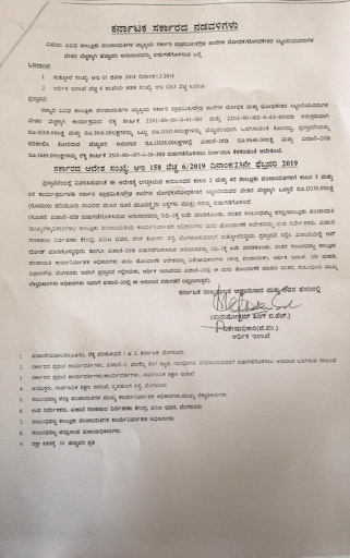 Regarding release of additional grants for wage grants by Government Primary Instructor / Non-Technical staff of various Taluk Panchayats in the state