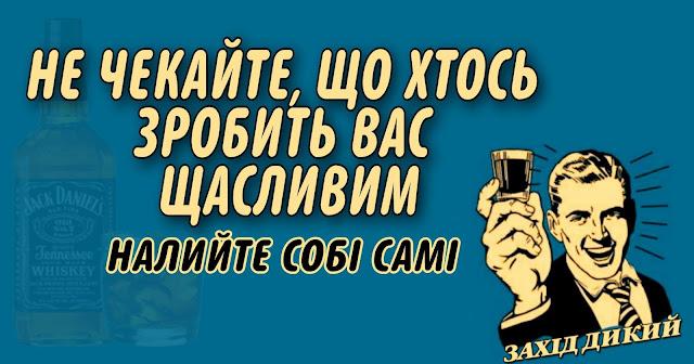 Нові анедоти українською