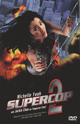 Project S – Supercop 2 (1993)