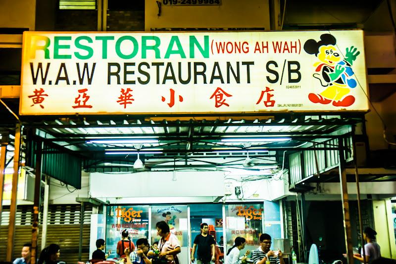 アロー通り 屋台街 黄亜華小食店1