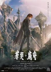 Garo And The Wailing Dragon - Kị Sĩ Ma Giới: Cơn Thịnh Nộ Của Rồng