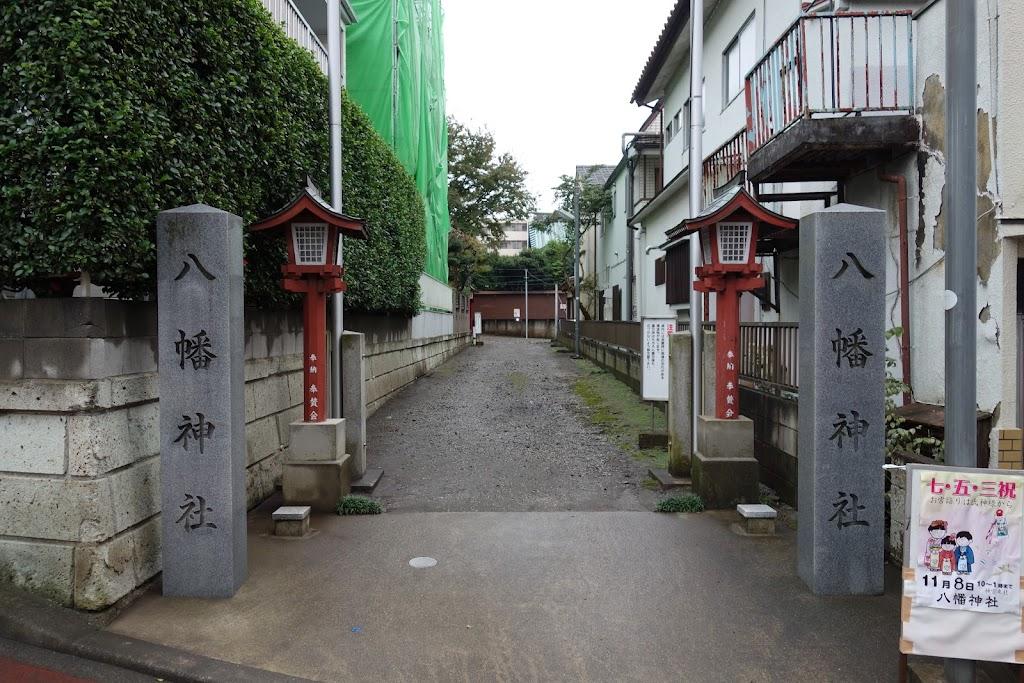 仙川界隈(八幡神社・下仙川村弁...