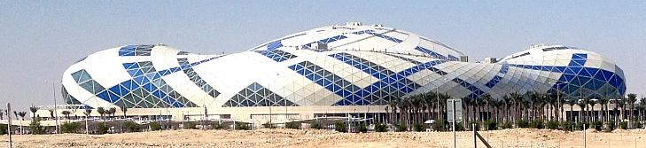 Lusail Multipurpose Hall des Architekten Alastair Richardson (Cox Architects), erbaut für die Handball-Weltmeisterschaft der Männer 2015, bei Doha, Katar