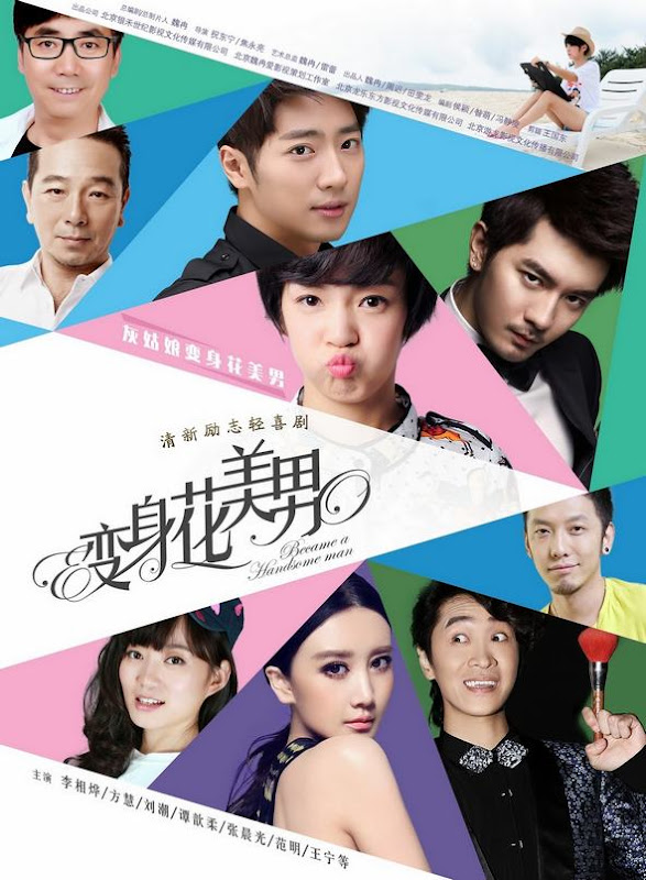 Became A Handsome Man China Drama
