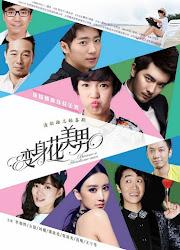 Became A Handsome Man China Drama
