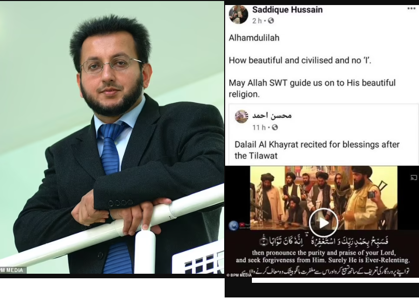 Police quiz manager of Birmingham mosque 'after he shared Facebook post praising Taliban leaders in Afghanistan takeover'