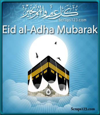 Eid Ul Adha  Image - 2
