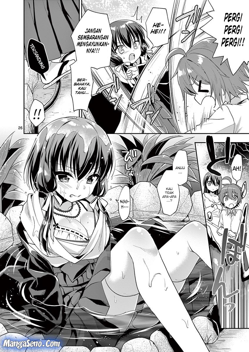 Oneechan-wa Koiyoukai Chapter 03