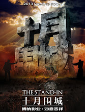 The Stand-In China Drama