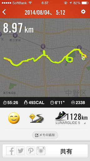 20140804 Nike+