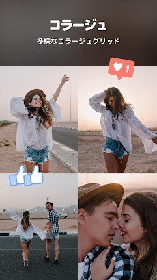 Candy Camera - セルフ、美容カメラ、フォトエディタのおすすめ画像5