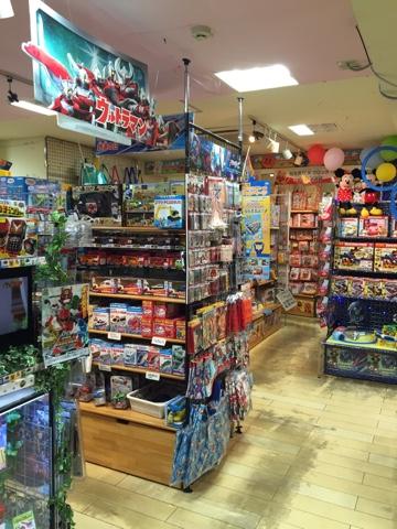 Yamashiroya Toy store
