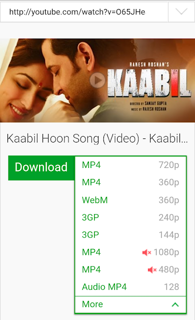 Youtube video download kare