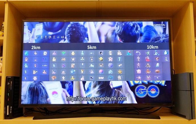 56 2016 三星 SAMSUNG SUHD 超4K電視