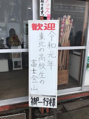 IMG_3666.JPG