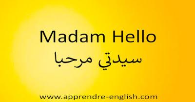 Madam Hello سيدتي مرحبا