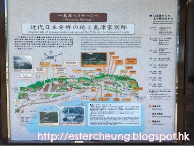 【2016 年 8 月 25 日。星期四。第六天。日本 鹿兒島】  仙巖園又名磯庭園,建於 1658 ...