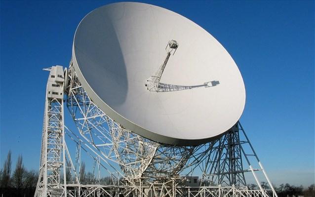 Καμία εξήγηση, δεν αποκλείεται η εξωγήινη προέλευση: Δημοσιοποιήθηκε η έκθεση των ΗΠΑ για τα UFO