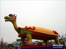 2012彰化鹿港燈會副燈-贔屭馱福