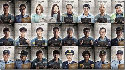 Prison02