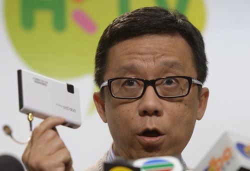 香港電視1
