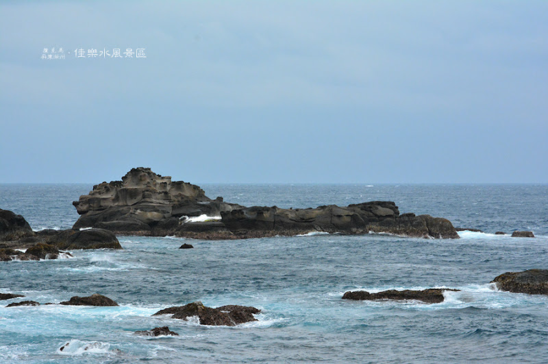 佳樂水風景區軍艦石