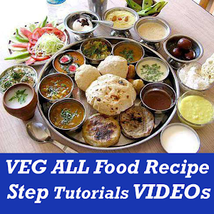 All indian veg easy cooking food recipes video app mobile app all indian veg easy cooking food recipes video app forumfinder Choice Image